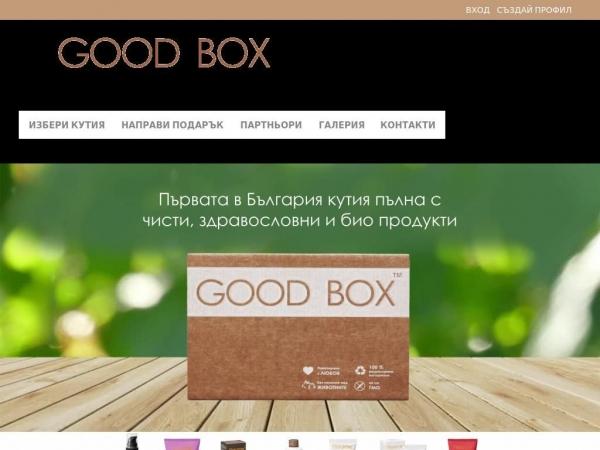 goodbox.bg