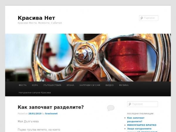 krasiva.net