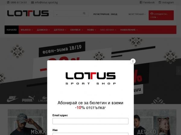 lotus-sport.bg