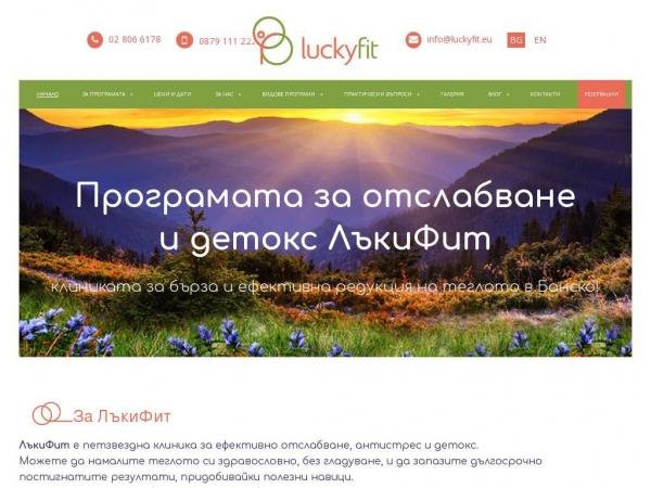 luckyfit.eu