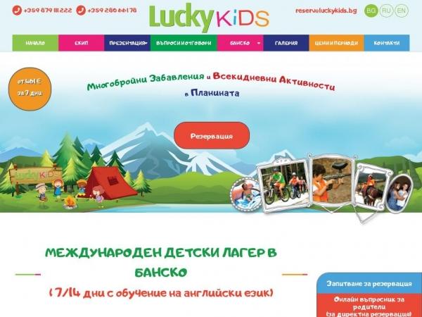 luckykids.bg