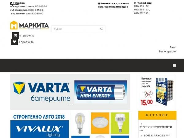 markita.net