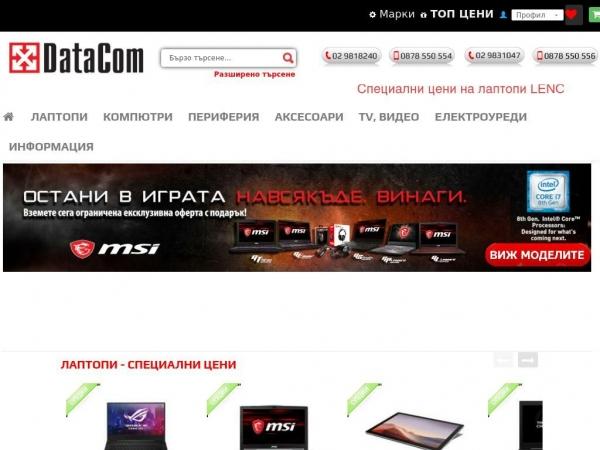shop.datacom.bg