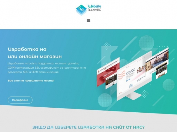 websitebuilderbg.eu