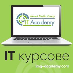 IMG IT Academy